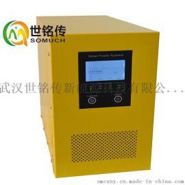 爆款3000W工频逆变器纯正弦波太阳能发电系统逆变控制一体机