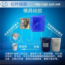 广东耐高温模具硅胶   耐高温的液体模具硅胶