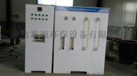 思源SY 50g电解法二氧化氯发生器