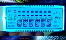 无线麦克风LCD液晶显示屏厂家定制TN, HTN, FTN, VA等断码屏