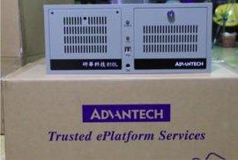 深圳研华工控机IPC-610L AIMB-501 监控服务器主机 VGA双显示