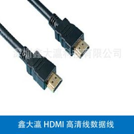 鑫大瀛 HDMI 高清线数据线 机顶盒电脑连接电视线 黑色 1.5m 2m