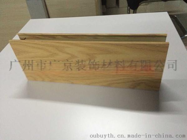 木纹铝方通 木纹铝方通价格