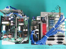 NXT 电源控制箱 伺服驱动器维修 富克电子配件维修