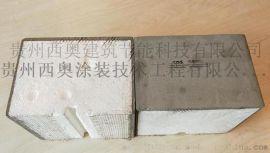 西奥仕定制EPS装饰构件厂家