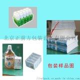 北京PVC,POF,PE 熱收縮膜包裝材料