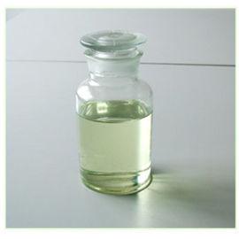 巯基乙酸甲酯大量现货高品质化工原料
