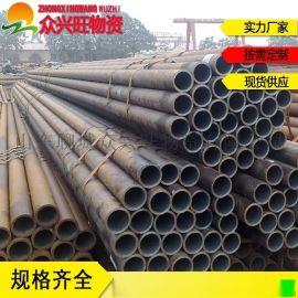 郑州无缝钢管299*45铁管27simn材质