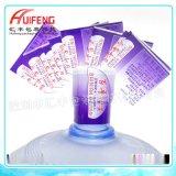 **的桶装水塑料封口膜标签收缩膜标签