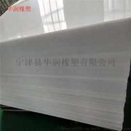 高密度聚乙烯板材生产厂家低密度聚乙烯板材供应