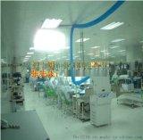净化车间设计 广州净化工程施工公司