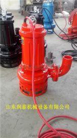 绝缘等级F耐高温排污泵,新型高温污水泵