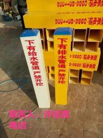 廠家直銷玻璃鋼標志樁標志牌