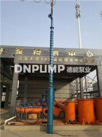 度假区专用高温深井潜水泵