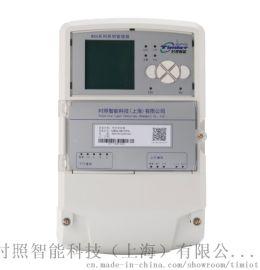 厂家直销智能路灯控制器,时照智能MBG路灯控制器,智能路灯控制系统