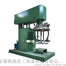 双轴搅拌机 双轴多功能搅拌机