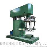 雙軸攪拌機 雙軸多功能攪拌機