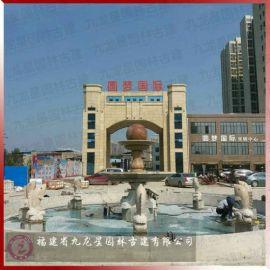 福建石材球 惠安石雕风水球喷泉生产厂家