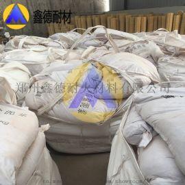 铝酸盐水泥 高铝水泥 浇注料 耐火泥 厂家直销