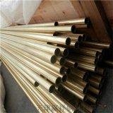 直销铜管 可加工 磷青铜管各种规格黄铜管 厂家定制
