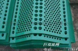 煤场工地挡风墙防尘网金属板冲孔网