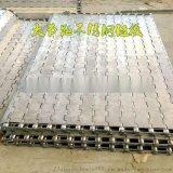 不锈钢链板厂家食品输送冲孔链不锈钢链板清洗