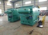 氣浮環保設備一體化溶氣氣浮機 陽馳環保機械