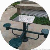 大理市公园棋盘桌 户外健身器材象棋桌
