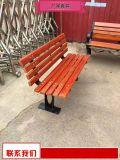 户外休闲座椅质优价廉 户外防腐木座椅现货