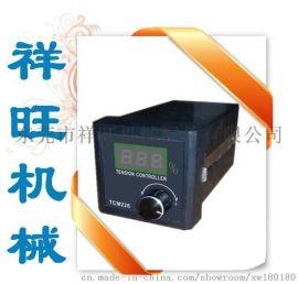 祥旺供应张力控制器 手动控制器