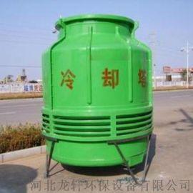 高效节能圆形逆流式玻璃钢冷却塔 125T低噪冷却塔