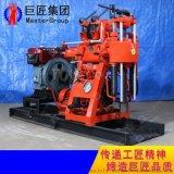 XY-100岩心钻机地质勘探钻机