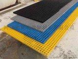 化工地沟盖板常用格栅板养殖业围栏玻璃钢格栅