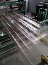 厂家直销 采光板 玻璃钢采光板 防腐 隔热