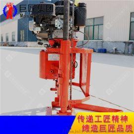 微型工程勘察钻机QZ-2B地质勘探钻机轻便岩心钻机