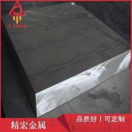 6061-t3铝板 进口铝板 铝合金板厂家**铝板