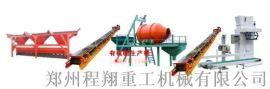 年产1-5万吨BB肥设备报价、自动配料掺混包装生产线多少钱