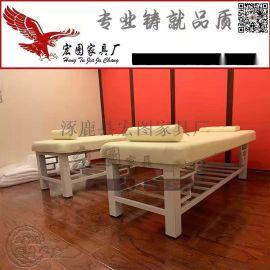 铁艺喷塑按摩床美容床中医按摩床
