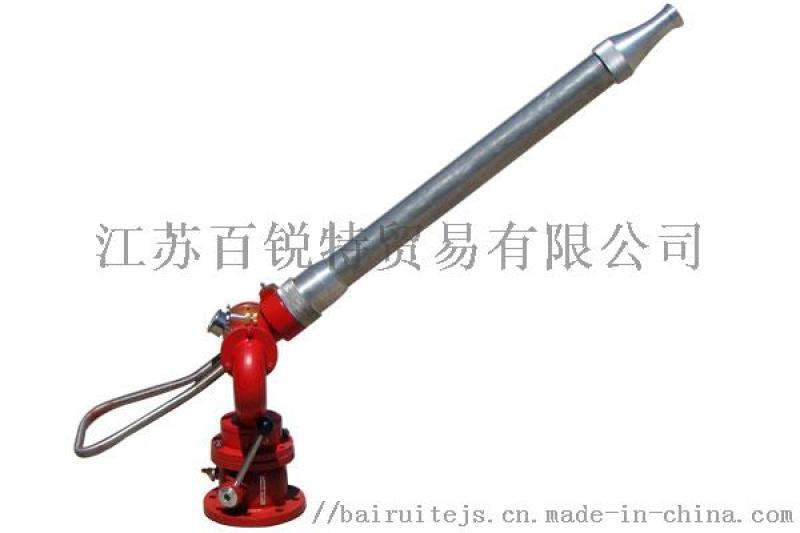 PS20-50手動固定式消防水炮 3C檢測報告