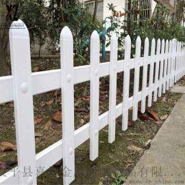 草坪护栏、小草围栏草坪护栏、花园塑钢围栏
