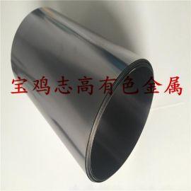 316L帶材  金屬膜片用不鏽鋼帶   0.05  0.08  0.1  0.12  可分條
