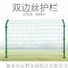 绿色园艺围栏网框架公路护栏网 浸塑铁路公路围栏网