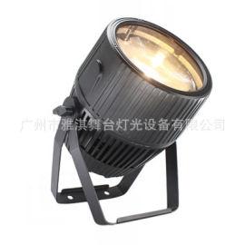 200W LED防水调焦染色灯舞台聚光灯