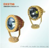 EKST96防爆免維護LED投光燈
