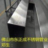 貴州304不鏽鋼方管,鏡面不鏽鋼方通