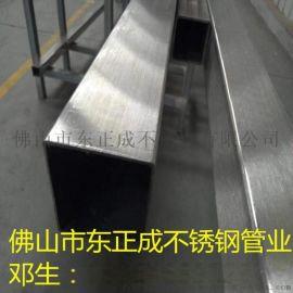 贵州304不锈钢方管,镜面不锈钢方通