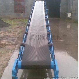 沙石卸车皮带输送机 防滑式包料输送机78