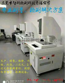 维修二次元2.5次元影像测量仪