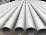 316L不鏽鋼圓鋼管 316L工業園鋼管報價