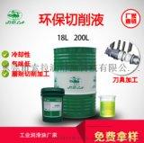 索拉润滑油全合成切削液